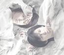 Legend Of Twins I -双子伝説-/ON/OFF