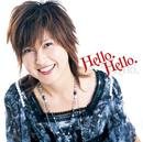 Hello.Hello./岸谷 香