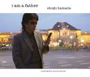 I am a father/浜田 省吾