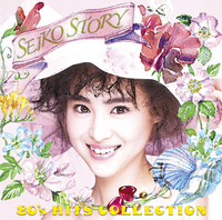SEIKO STORY~80's HITS COLLECTION~/松田聖子