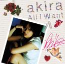 All I Want/晶(アキラ)