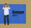 Someday' Collector's Edition/佐野元春