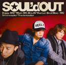 so_mania/SOUL'd OUT