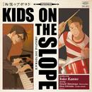 アニメ「坂道のアポロン」オリジナル・サウンドトラック/Original Soundtrack