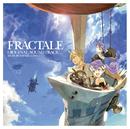 「フラクタル」オリジナル・サウンドトラック/Original Soundtrack