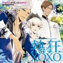 熱狂XOXO(熱狂ルビ:CRAZY)/TOKYOヤマノテBOYS