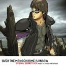 OVER THE MONOCHROME RAINBOW ORIGINAL SOUNDTRACK music by YASUHIKO FUKUDA/Original Soundtrack