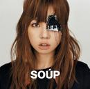 SOUP/星村 麻衣