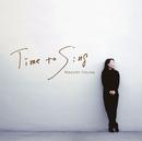 Time To Sing/五輪 真弓