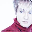 21st Fortune CD/浅倉大介