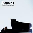Pianoia I/松本 俊明