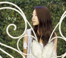 song bird/sona