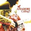 CALLING!!/AMADORI