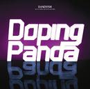 DANDYISM/DOPING PANDA