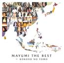MAYUMI THE BEST~KOKORO NO TOMO/五輪 真弓