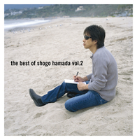The Best of Shogo Hamada vol.2/浜田 省吾