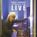 "'06 PRESENT TOUR LIVE ""発散だー!!""/玉置 浩二"