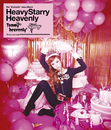 Heavy Starry Heavenly/Tommy heavenly6