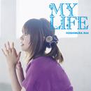 MY LIFE/星村 麻衣