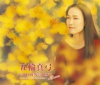 GOLDEN☆BEST deluxe 五輪真弓 コンプリート・シングルコレクション/五輪 真弓