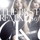 THE BEST REMIXES of CK/Crystal Kay