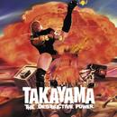 高山善廣の逆襲~The Destructive Power/Yoshihiro Takayama & Double Fear