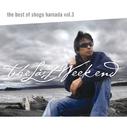 The Best of Shogo Hamada Vol.3 The Last Weekend/浜田 省吾