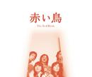 竹田の子守唄 (シングル・バージョン)/赤い鳥