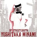 30th STREET SOUTH~YOSHITAKA MINAMI BEST/南 佳孝
