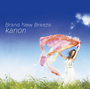 Brand New Breeze/カノン