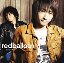 走り出す季節/redballoon