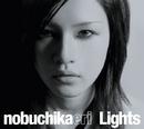 Lights/信近 エリ