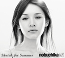 Sketch for Summer/信近 エリ