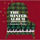 THE WINTER ALBUM ~piano session~/大嶽 香子