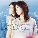 AGEHA/Lyrico