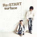 Re:START/SURFACE