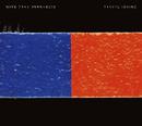 WIRE TRAX 1999-2012/TAKKYU ISHINO