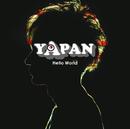 Hello World/YAPAN