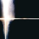 EXPOSED/BOOM BOOM SATELLITES