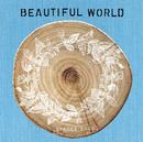 BEAUTIFUL WORLD/SPARKS GO GO