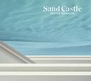 SAND CASTLE/浜田 省吾
