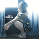 隣にいたかった( feat.WISE)/fumika