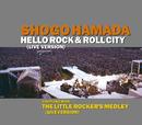 HELLO ROCK & ROLL CITY (Live Version)/浜田 省吾