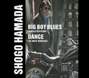 BIG BOY BLUES/DANCE/浜田 省吾