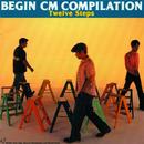 CM COMPILATION Twelve Steps/BEGIN