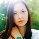 GREEN GARDEN POP/YUI