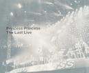 The Last Live/プリンセス プリンセス