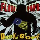 FLASH PAPA/電気グルーヴ