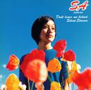 Don't leave me behind <Mood II Swing CLUB MIX>/鈴木 あみ