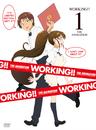 WORKING!! 1/小鳥遊宗太(福山潤)佐藤潤(小野大輔)相馬博臣(神谷浩史)
